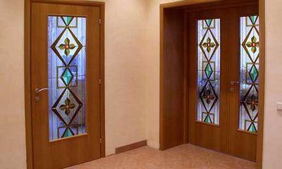 Двери Ворота - Двери Ворота - Part 5